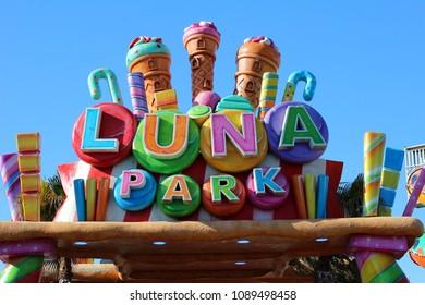 CAP D'AGDE, FRANCE - MAY 10th, 2018 : Entrance of Luna Park