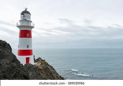 Cape Palliser lighthouse, Wairarapa, North Island, New Zealand
