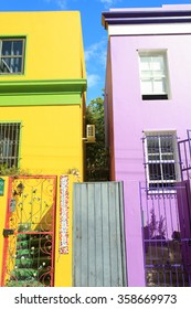 CAPE TOWN, - JAN 1: Colorful Bo Kaap neighborhood houses on JAN 1, 2015 in ,Cape Town, South Africa.  Many of the residents are descendants of slaves from Asia and various African countries