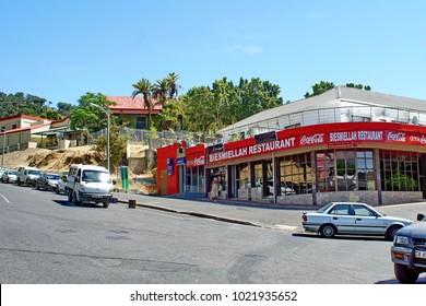CAPE TOWN, SOUTH AFRICA - CIRCA NOVEMBER 2016: Cape coloured restaurantes in the Bo Kaap neighborhood