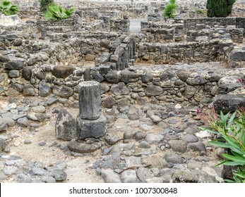 Capernaum, Israel - Ruins of the Roman-period town. Capernaum is located on the northern shore of the Sea of Galilee.