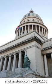 Capitol Building (Capitolio), Havana (Habana), Cuba