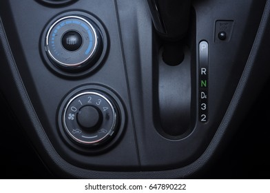 The car accessories and car gear