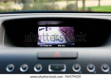 Car backup camera video display