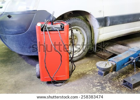 Car Battery Charging Service Station Stock Photo Edit Now