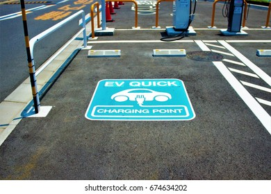 car energy charge of symbol in japan