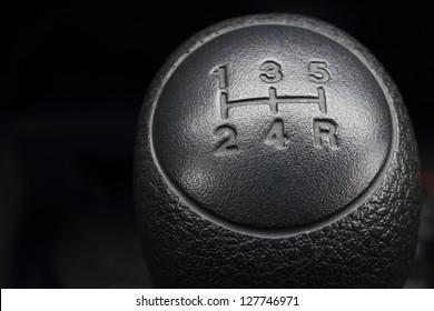 car gear lever