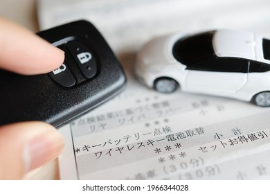 Car key battery replacement. Translation: maintenance based on inspection results. Replacement of rubber for rear wiper. Subtotal. Wireless key battery replacement.Set discount. Car wash (30 minutes).
