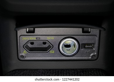car usb socket, charger cigarette lighter socket and 220V power output.