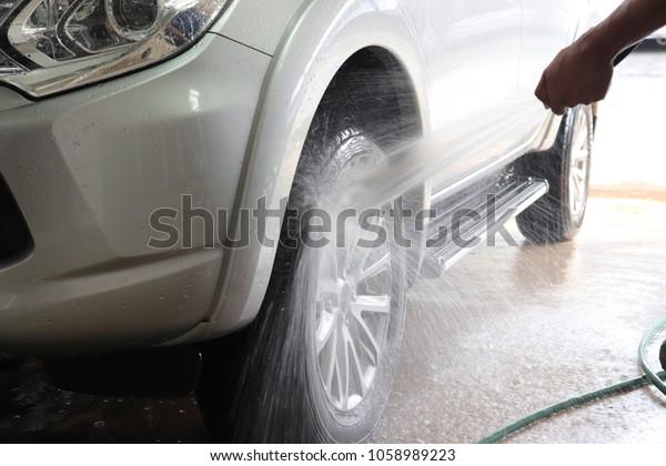 Spray Car Wash >> Car Wash Water Spray Stock Photo Edit Now 1058989223