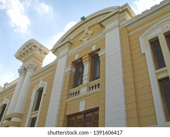 Caracas, Venezuela May 1, 2019: The Casa Amarilla de Caracas (Yellow House) a 19th Century neoclassical building in Plaza Bolívar, in the city's main historic quarter. Ministry of Foreign Affairs