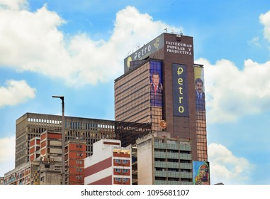 CARACAS, VENEZUELA-MAY 17, 2018: Petro sign is seen at Universidad Popular y  Productiva building in city downtown. Petro is a cryptocurrency developed by the government of Venezuela