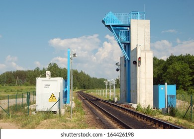 Cargo scanning device on border railway station Zilupe, Latvia