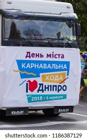 """Carnival procession """"I love Dnipro"""". People in carnival costumes. National clothes at festival. Ukraine, Dnipro, September 8, 2018"""