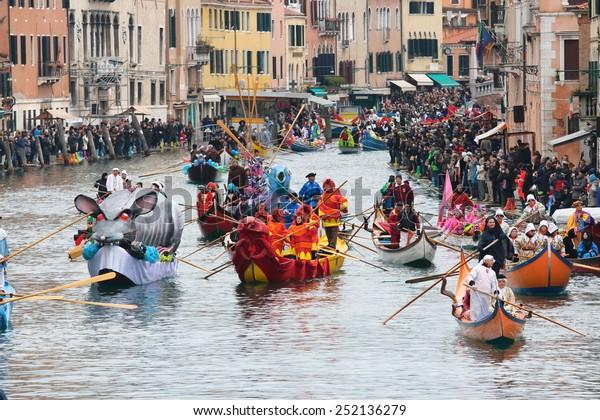 Karnevalsfeier Italien