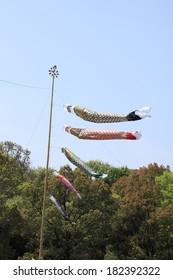 Carp streamers in Wakamiya Park