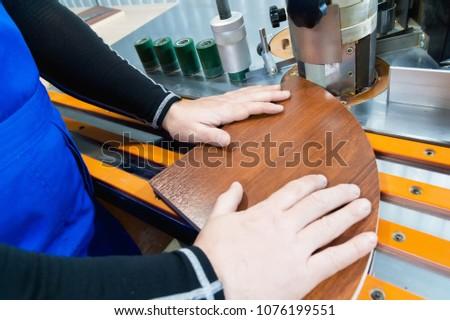 Carpenter Works Edge Banding Machine Workshop Stock Photo (Edit Now