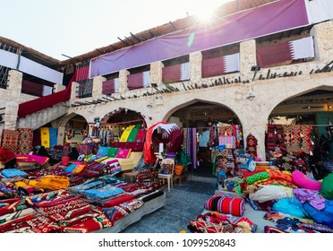 Carpets for sale at market in Doha Qatar