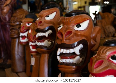Carranca: wood sculpture, made in Petrolina, Pernambuco, Brazil. It is believed that this object drives away evil spirits.