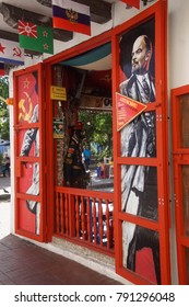 CARTAGENA, COLOMBIA - DEC 17, 2017 - Russian KGB retro bar and tavern with Lenin, in Old Town Cartagena, Colombia