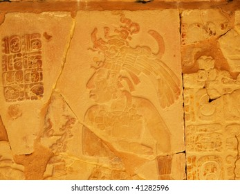 Carved depiction of King Pakal, the ruler during the golden age of the ancient Mayan ruins of Palenque. Chiapas, Mexico.