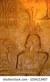 Carved inner wall of the Temple of Kom Ombo, Is an unusual double temple