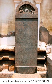Carved inscriptions in Kannada on the stone pillar at the entrance of Shasana or Sasana Basadi Chandragiri hill, Sravanabelgola, Karnataka India