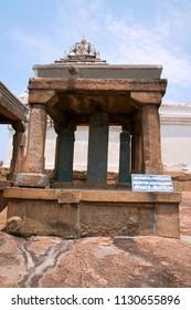 Carved inscriptions in Kannada on the stone pillar by queen Shantaladevi near Eradukatte Basadi, Chandragiri hill, Sravanabelgola, Karnataka