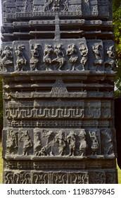 A carved pillar, thoranan arches, Warangal Fort, Warangal Telangana India