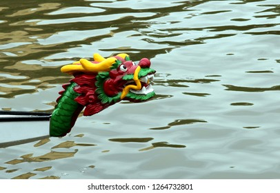 The carved prow of a traditional South East Asian dragon boat on the Sarawak river, Kuching, Borneo.