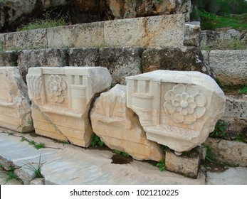 Carved Stones at Elefsi - the Temple of Demeter and Persephone at Eleusis, Greece