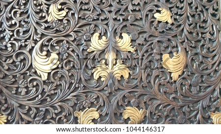 Carved wood carving patterns stock photo edit now 1044146317