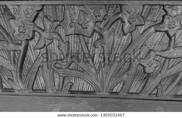 Terrific Carved Wooden Backing On Garden Bench Stock Photo Edit Now Creativecarmelina Interior Chair Design Creativecarmelinacom