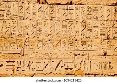 Carving details, Inner view of Karnak Temple complex