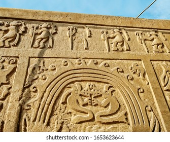 Carving on an adobe wall in Trujillo, Peru. Remains of the historic city of Chan Chan, the ancient capital of the Chimu Kingdom which reached its  apogee in the 15th Century.