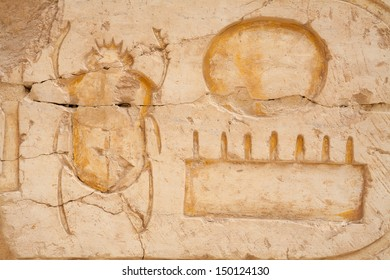 Carving of Scarab beetle in the Temple of Hatshepsut. West Bank, Luxor, Egypt