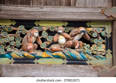 A carving of Three wise monkeys at Nikko Japan