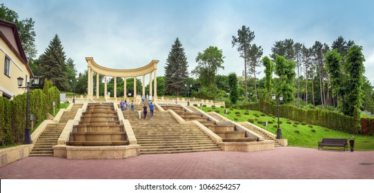 Cascade Stairs. Resort park. Kislovodsk, Russia, 17 Juny 2017.