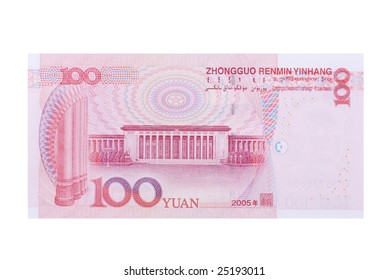 Cash of China money RMB100