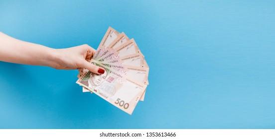cash money. Ukrainian national currency bills. Ukrainian Money. Close up finance background.