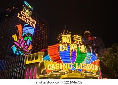 Casino Lisboa main entrance illuminated by neon lights is a popular landmark and tourist attraction in Macau. Macau, January 2018