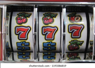 Casino slot machine, one-armed machine or fruit machine. Jackpot of triple seven on reels spins.