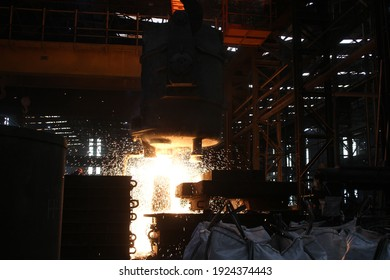Casting is the process in which solid metal shapes (casting) are produced by filling the cavities in the molds with liquid metal.
