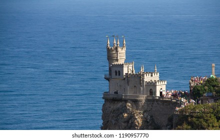 Castle is ancient on a rock by the sea. Crimea, Swallow's Nest