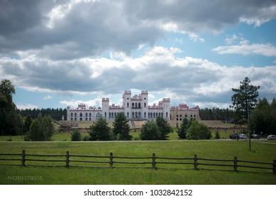 castle in Kossovo, Belarus