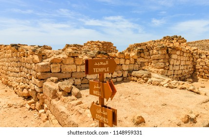 Castle of Sumhuram, Salalah, Dhofar, Sultanate of Oman.  Signs in the archaeological site.