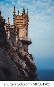 Castle Swallow's Nest