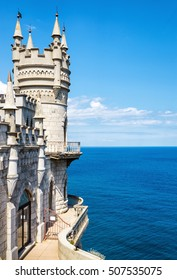 Castle of Swallow's Nest in the Black Sea, Crimea, Russia. It is one of the main tourist attractions of Crimea. Beautiful vertical view of Swallow's Nest at the precipice in the South coast of Crimea.