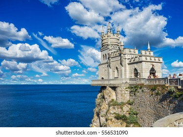 Castle Swallow's Nest in Crimea in Russia against the background of the cloudy sky.