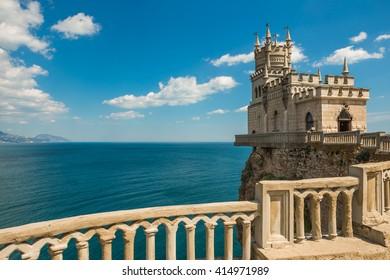 Castle Swallow's Nest near Yalta. Crimea. Swallow's Nest Castle on the rock in the Black sea.
